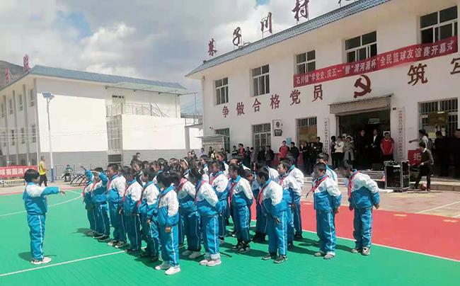 坚定社会责任 助推乡村振兴--渭河源助阵石川镇举办全民篮球友谊赛-渭河源官方网站
